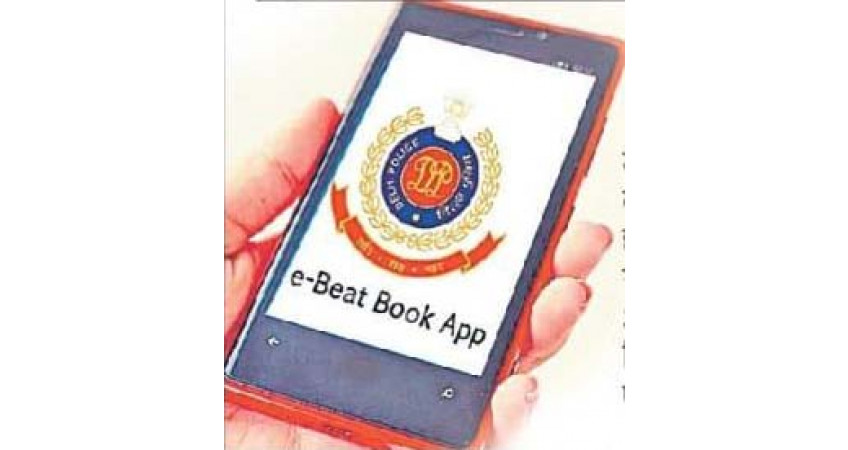 દિલ્હીની સ્માર્ટ પોલીસે ઈ-બીટબુક એપથી અનેક કેસ ઉકેલ્યા