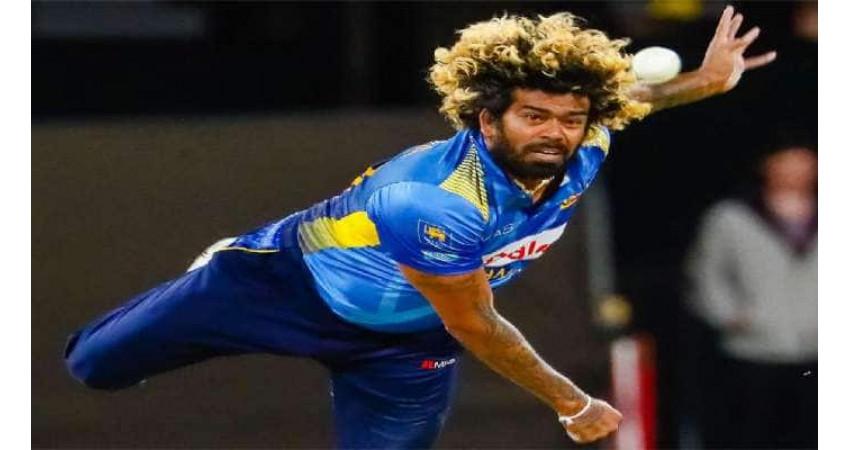 શ્રીલંકાના સ્ટાર ફાસ્ટ બોલર લસિથ મલિંગાએ તમામ પ્રકારના ક્રિકેટ ફોર્મેટમાંથી નિવૃત્તિ જાહેર કરી: સોશિયલ મીડિયા પર આપી જાણકારી