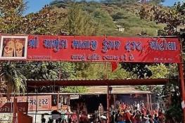 ચોટીલા મંદિરમાં પ્રવેશ માટે વેક્સિનેશન સર્ટિફિકેટ ફરજિયાત: ચોટીલા મંદિર ટ્રસ્ટ દ્વારા મહત્વનો નિર્ણય